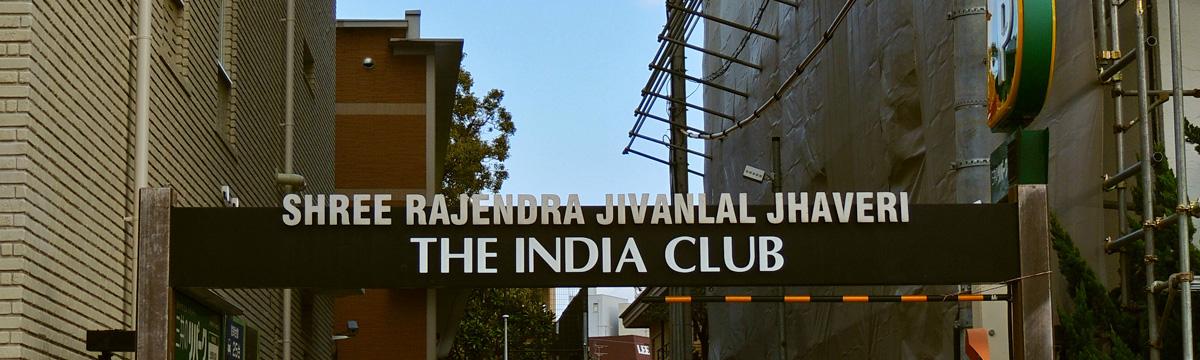 India Club Kobe