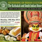 kathakali_kobe_india_club-icon